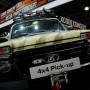 Moscow_carshow_250816_01-838x560