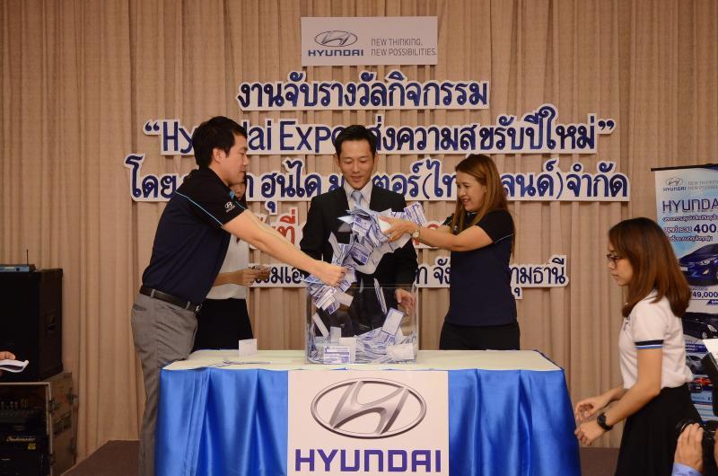 Hyundai_resize (159)