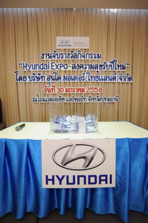 Hyundai_resize (7)