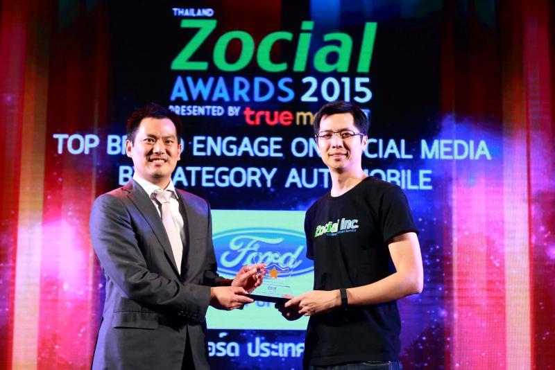 Thailand Zocial Award 2015